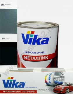 371 Амулет VIKA металлик базисная эмаль