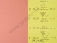 Наждачная бумага водостойкая SIA 1500 230х280 мм