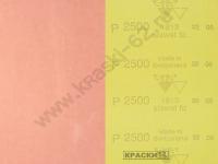 Наждачная бумага водостойкая SIA 2500 230х280 мм