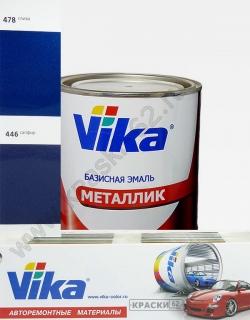 478 Слива VIKA металлик базисная эмаль
