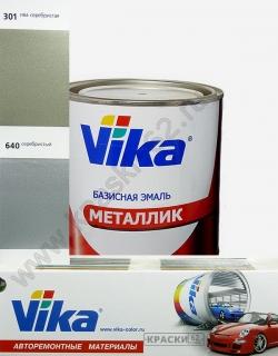640 Серебристый VIKA металлик базисная эмаль