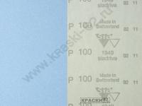 Наждачная бумага сухая SIA 100 230х280 мм