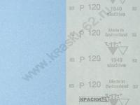 Наждачная бумага сухая SIA 120 230х280 мм