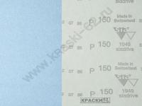 Наждачная бумага сухая SIA 150 230х280 мм