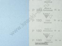 Наждачная бумага сухая SIA 180 230х280 мм