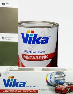 322 Колумбийская зелень VIKA металлик базисная эмаль