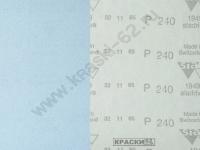Наждачная бумага сухая SIA 240 230х280 мм