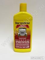 Полироль очиститель подготовка Doctor Wax DW8257