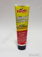 Антицарапин Turtle Wax