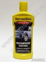 Реставратор пластика Doctor Wax DW5219
