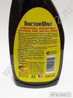 Очиститель-протектант Doctor Wax для кожи, винила и пластика