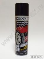 Hi-gear очиститель шин HG5331