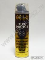 Аварийный герметик для колес 4x4 hi-gear HG5339