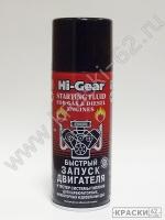 Быстрый запуск двигателя Hi-Gear HG3319