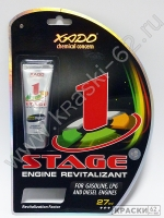Ревитализант XADO 1 Stage engine revitalizant