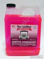 Шампунь-кондиционер Doctor Wax