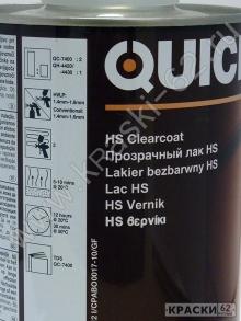 QUICKLINE лак QC-7400 HS 2+1