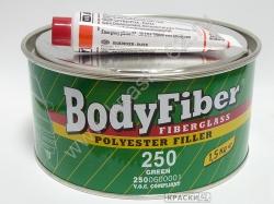 BODY ШПАТЛЕВКА СО СТЕКЛОВОЛОКНОМ FIBERGLASS 250 1,5 кг