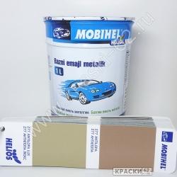 277 Антилопа MOBIHEL металлик базовая эмаль