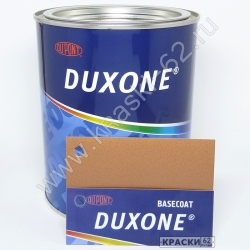 205 (405) BC/BS01 Арахис DUXONE металлик базовая эмаль