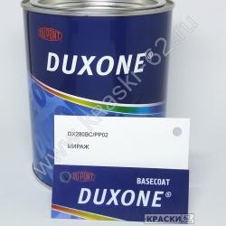 280 BC/PP02 Мираж DUXONE металлик базовая эмаль