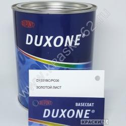 331 BC/PC00 Золотой лист DUXONE металлик базовая эмаль