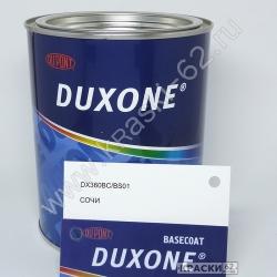 360 BC/BS01 Сочи DUXONE металлик базовая эмаль