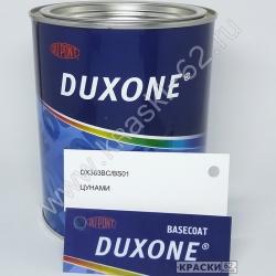 363 BC/BS01 Цунами DUXONE металлик базовая эмаль