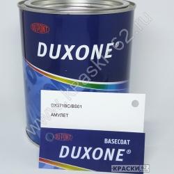 371 BC/BS01 Амулет DUXONE металлик базовая эмаль