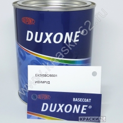 385 BC/BS01 Изумруд DUXONE металлик базовая эмаль