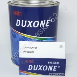 448 BC/PP00 Рапсодия DUXONE металлик базовая эмаль