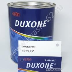 451 BC/PP00 Боровница DUXONE металлик базовая эмаль