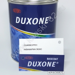 460 BC/PP01 Аквамарин люкс DUXONE металлик базовая эмаль