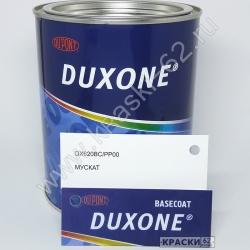620 BC/PP00 Мускат DUXONE металлик базовая эмаль