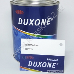 628 BC/BS01 Нептун DUXONE металлик базовая эмаль