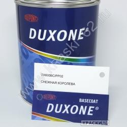 690 BC/PP02 Cнежная королева DUXONE металлик базовая эмаль