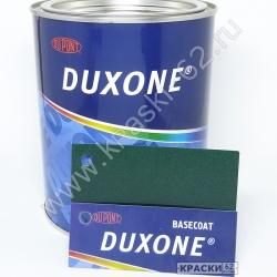963 BC/DP00 Зеленая DUXONE металлик базовая эмаль