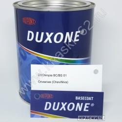 Olimpia BC/BS 01 Олимпия (CheviNiva) DUXONE металлик базовая эмаль
