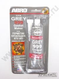 Термостойкий герметик силиконовый для прокладок ABRO GREY 999 серый