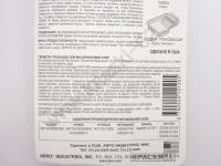 Термостойкий герметик силиконовый для прокладок ABRO GREY 999 серый +343°C