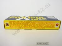 Холодная сварка POXIPOL серый клей двухкомпонентный 10мин 108г