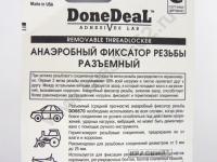 Анаэробный фиксатор резьбы разъемный Done Deal DD6670