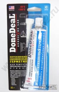 Затекающий герметик силиконовый для ремонта стекол Done Deal DD6754