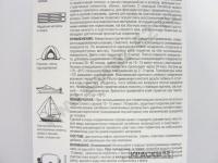 Турклей, клей-герметик водостойкий Done Deal DD6873