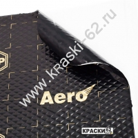 StP Aero